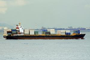 Photo of KOTA GAYA ship