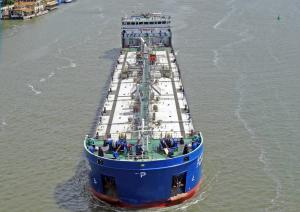 Photo of GARMONIA ship