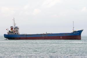 Photo of PHU DAT 88 ship