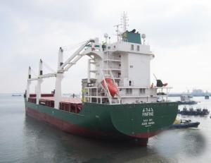 Photo of FINFINE ship