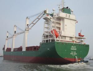 Photo of HARAR ship