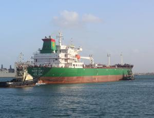 Photo of BAHIR DAR ship