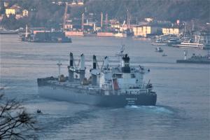 Photo of MARIGOULA ship