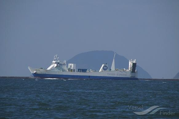 FERRY TAISYU photo