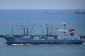 Photo of GENTA MARU ship
