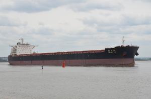 Photo of MEI HUA HAI ship
