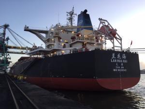 Photo of LAN HUA HAI ship