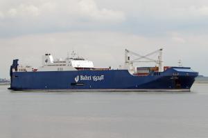 Photo of BAHRI TABUK ship