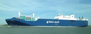 Photo of BAHRI JAZAN ship