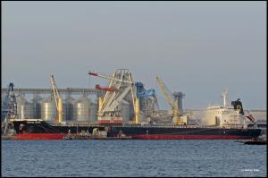 Photo of MARINE PRINCE ship