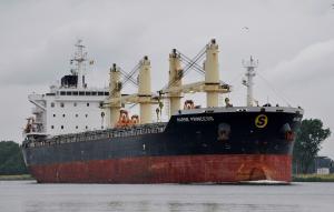 Photo of MARINE PRINCESS ship