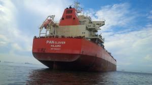Photo of PAN CLOVER ship