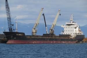 Photo of REDWOOD ship