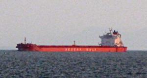 Photo of ANNA MARIA ship