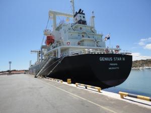 Photo of GENIUS STAR XI ship