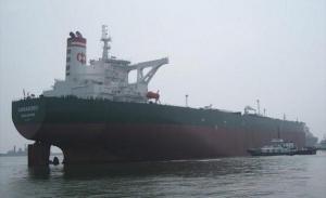 Photo of CARABOBO ship