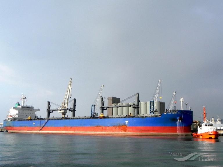 GDF SUEZ NORTH SEA photo
