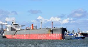 Photo of LOTUS ship