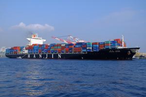 Photo of MAERSK ARAS ship