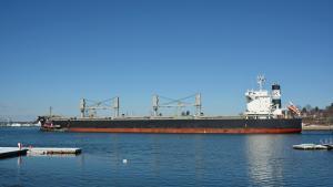 Photo of AQUAPRIDE ship