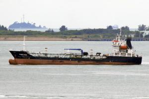 Photo of M/T AVA ship