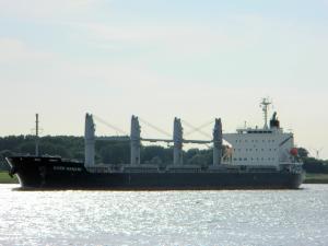 Photo of NORD NANAMI ship