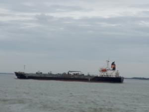 Photo of CHEMSTAR JEWEL ship