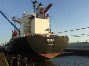 Photo of ISUZU ship
