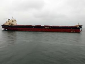 Photo of SARI INDAH ship
