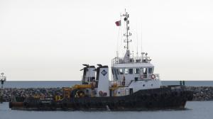 Photo of SEAFORCE ship