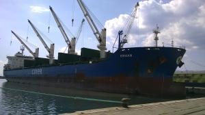 Photo of ERHAN ship