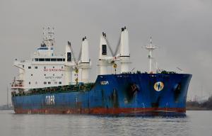 Photo of NEDIM ship