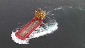 Photo of EDDA FERD ship