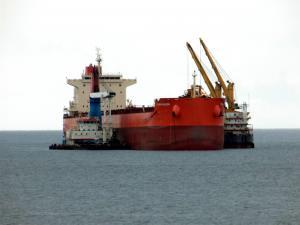 Photo of PAN HORIZON ship
