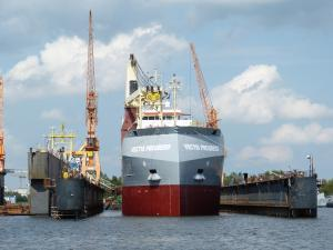 Photo of VECTIS PROGRESS ship