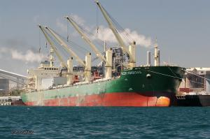 Photo of GLORY  HONGKONG ship