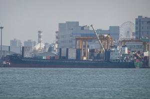 Photo of HUA LE 6 ship