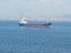 Photo of KURTULUS ship