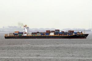 Photo of KOTA LESTARI ship