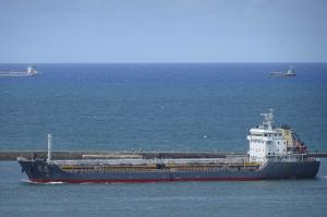 Photo of HUI LONG 17 ship