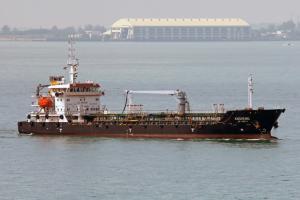 Photo of ANSHENG ship