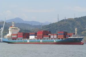 Photo of MOL HORIZON ship