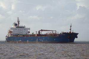 Photo of SEAFRIEND ship