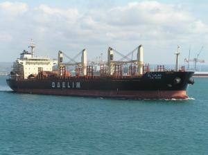 Photo of DL LILAC ship