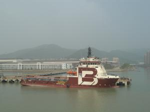 Photo of ALTAMIRA ship