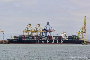 Photo of SEASPAN YANGTZE ship