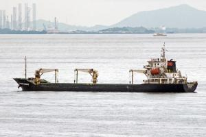 Photo of DYNAMIC OCEAN 27 ship