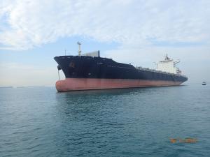 Photo of LORI ship