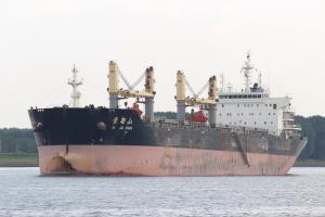 Photo of BI JIA SHAN ship