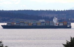Photo of KMARIN ATLANTICA ship
